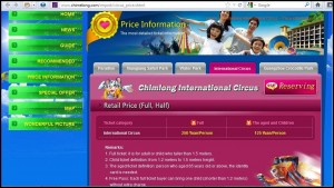ticket info page 300x169 Chimelong International Circus
