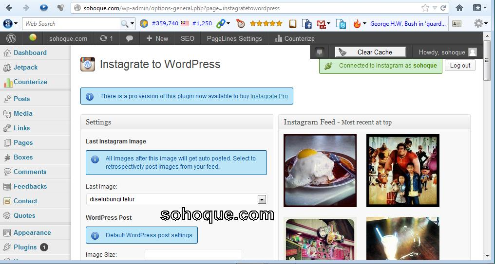 setting instagrate to wordpress Plugin Mesti Install   Instagrate to WordPress