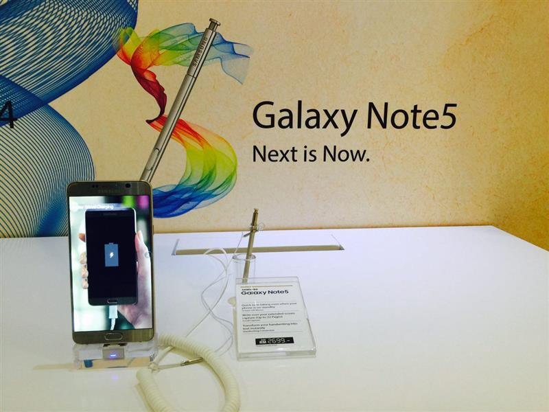 Note5 - Next is Now