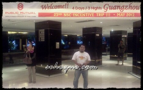 23rd NSC incentive trip to guangzhou china