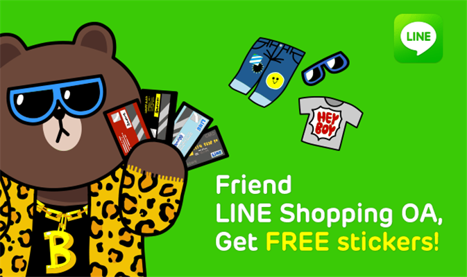 line shopping ipad mini
