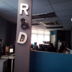 r & d department