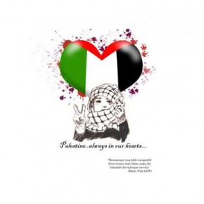 palestine-always-in-our-heart