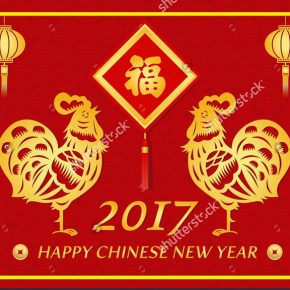 happy-chinese-new-year-roaster-2017